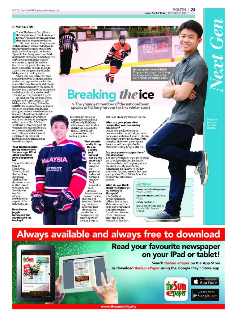 THESUNDAILY BryanLim 8DEC2015